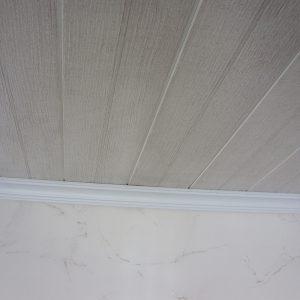 Ligno Beige Ceiling Panels